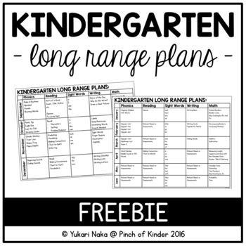 FREE Kindergarten Long Rang... by A Pinch of Kinder - Yukari Naka | Teachers Pay Teachers