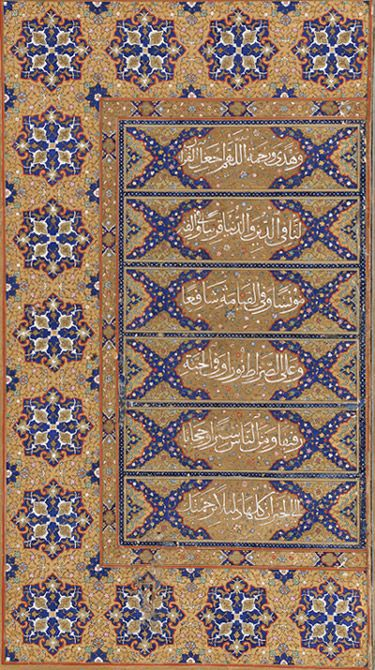 Folio in a Koran A.H. 1006/1598 A.D. Safavid period  Ink, opaque watercolor and gold on paper H: 41.9 W: 26.7 cm  Iran  F1932.70  Freer-Sackler | The Smithsonian's Museums of Asian Art