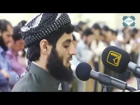 Quran Recitation Really Beautiful  With English Translation