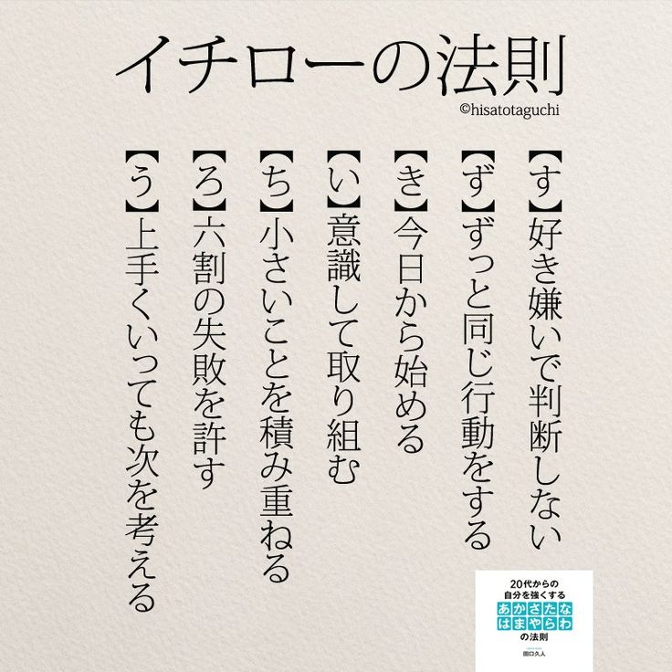 タグチヒサト(@taguchi_h)さん | Twitter / 出世するのは, 鈴木一郎(イチロー)のように平凡な響きのお名前を持つ方ばかりです(少なくとも笑われるようなお名前はありません)。非凡な人ほどお名前は平凡です。子供の名前は真面目に付けましょう!