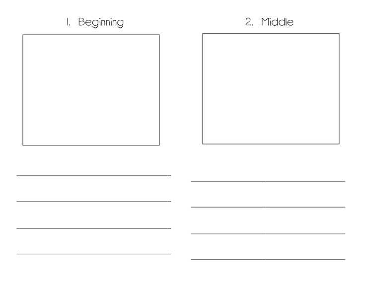 Book Writing Template Kindergarten