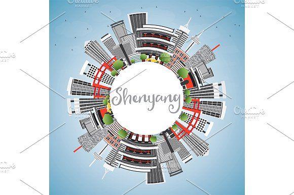 #Shenyang #Skyline with #Gray #Buildings by Igor Sorokin on @creativemarket