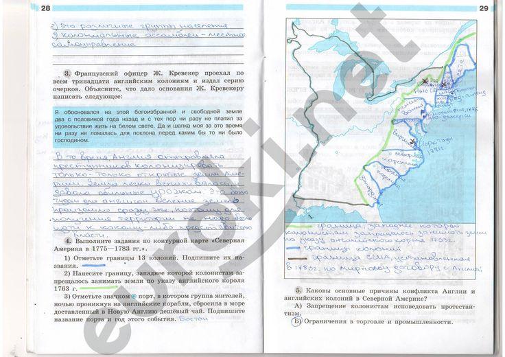 Гдз карпюк 7 класс wetbook английский язык