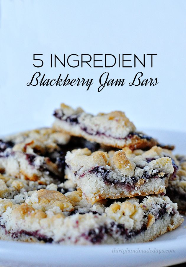 These blackberry jam bar recipe is so easy to make and tastes like pie! Perfect dessert recipe with only 5 ingredients!