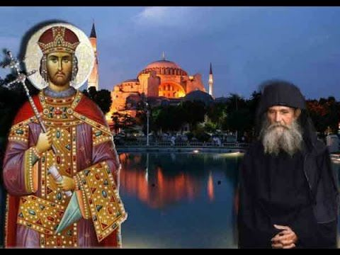 Μαρμαρωμένος Βασιλιάς Άγιος Ιωάννης Βατάτζης - Γέροντας Εφραίμ Φιλοθεΐτης