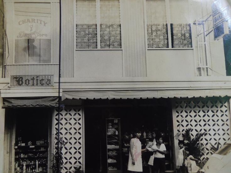 >>Charity Bakery - now Oliveros Pawnshop Charity Drug Store - now Western Union <<  By Rhose Santos (1900)
