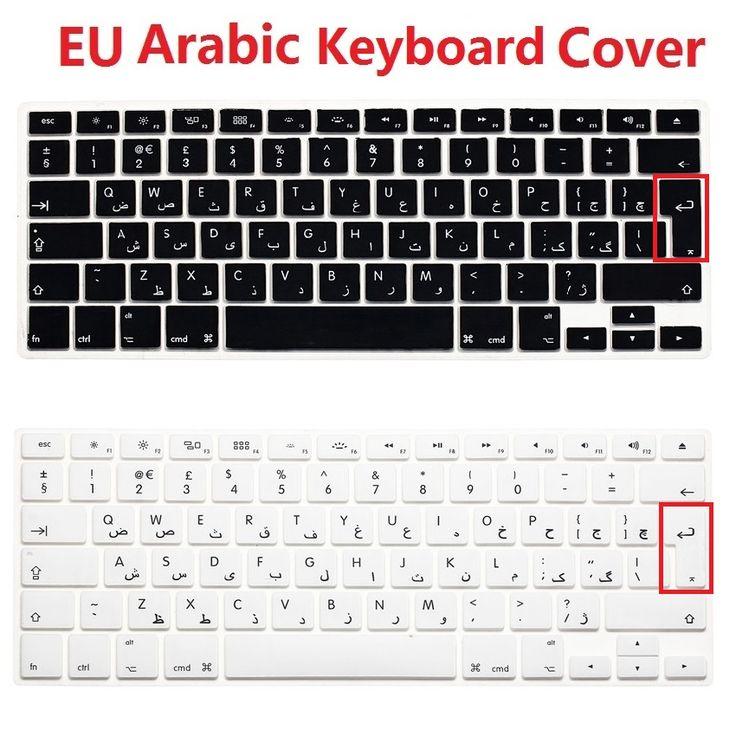 US EU Euro Vesion AR Arabic Keyboard Cover For Macbook Air Pro 13 15 Retina Silicon AR Arab Keyboard Protector Skin For iMac