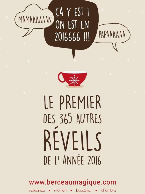 Première #citation de l'année par #berceaumagique #reveil #matin #morning #ilfautselever #newyear #happynewyear #superparent
