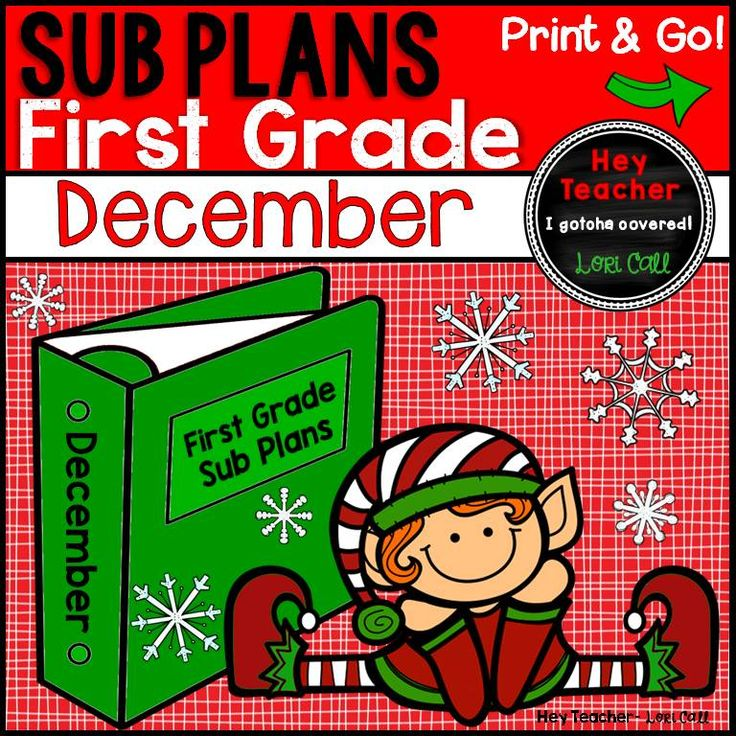 This is the perfect gift to give yourself! If you need FIRST GRADE sub plans for December or just some extra activities to get through NTA approved.