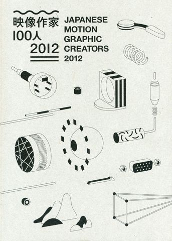 poster design /// source: http://risottostudio.tumblr.com/