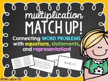 Match Up - Multiplication Problem Solvers by Math Lady in MD | Teachers Pay Teachers