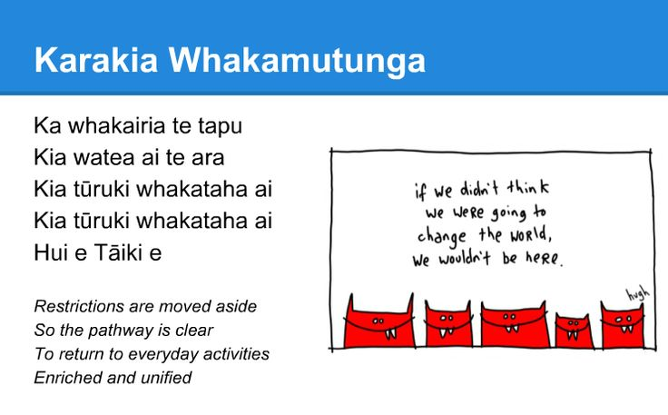 Here is a really nice karakia you can use in class that I saw during the Connected Educators Month - October 2014.
