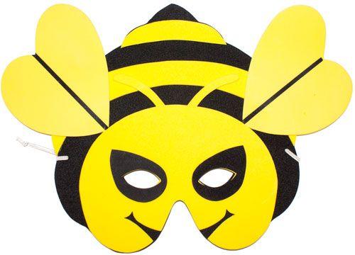 картинки маска мухи распечатать них несет