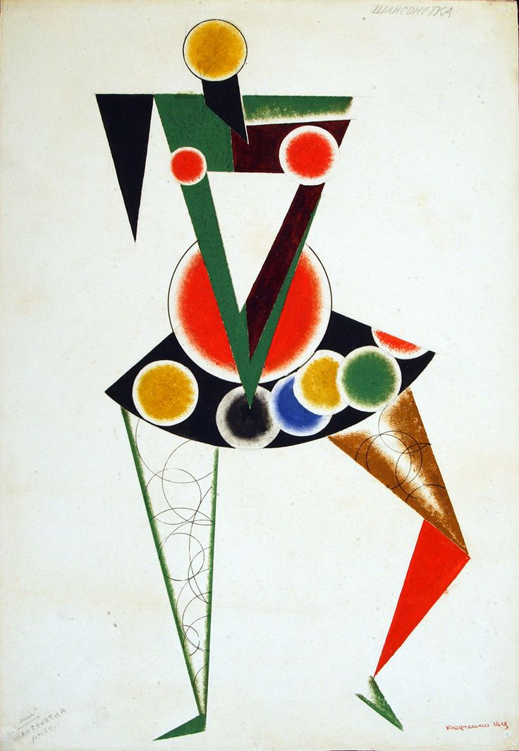 Alexander Rodchenko: Costume design for the Chansonette for We (unrealised), 1919. Graphite pencil, ink, tempera, quill, drafting pen, gouache on paper. Bakhrushin State Central Theatre Museum, Moscow
