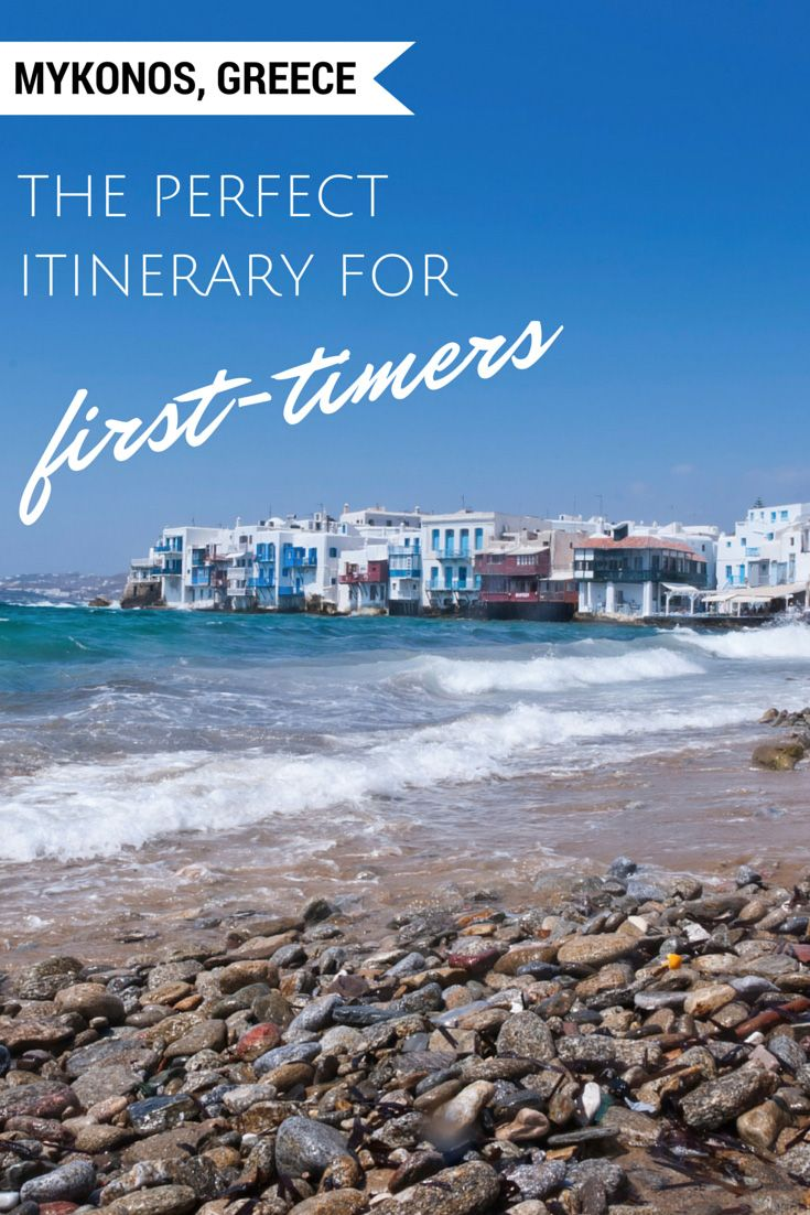 The perfect itinerary for Mykonos, Greece. This travel diary is filled with things to do and restaurants to try for first-time visitors to the Greek isles.