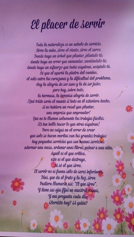Gabriela Mistral (poeta chilena)