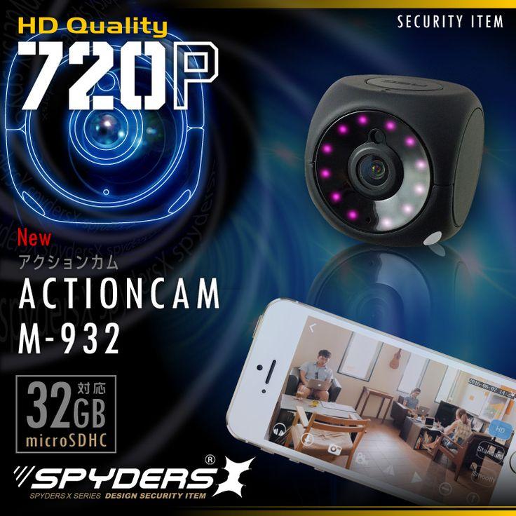 トイデジ アクションカム 小型カメラ スパイダーズX (M-932) スパイカメラ 赤外線暗視 スマホ操作