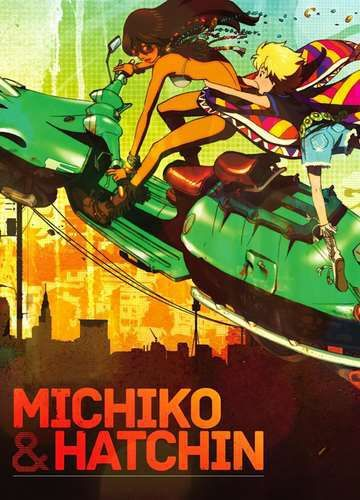 Anime-Saikou | Michiko to Hatchin VOSTFR DVD