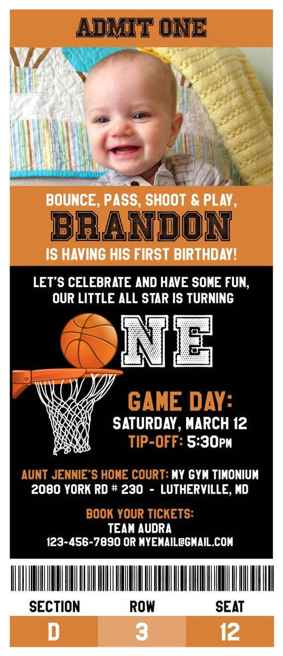 first birthday basketball ticket invite
