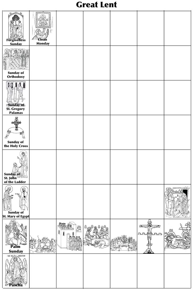 32 best sunday school crafts images on pinterest sunday for Sunday school calendar template