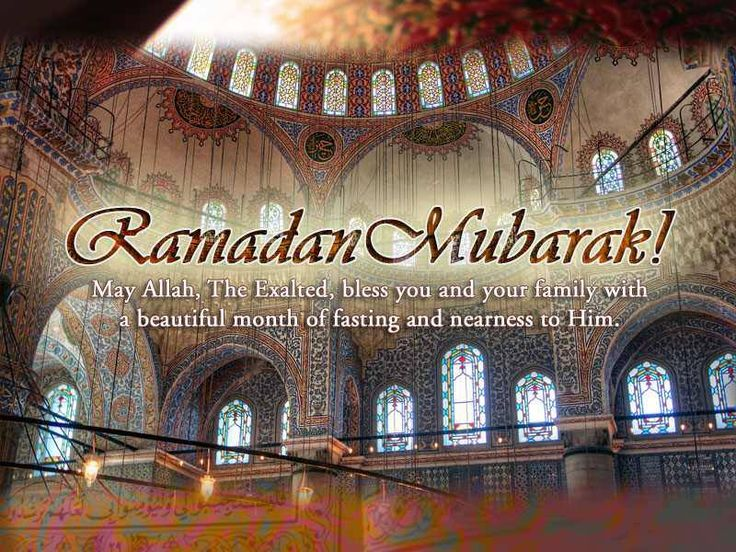 Ramadan Mubarak to all ... and wishing that there be peace and well being understanding and compassion ... ever !!