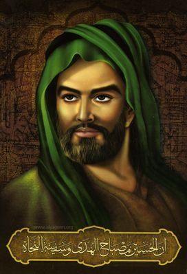 Monk Quotes Wallpaper يا حبيبي يا امامي الامام الحسين ع اهل بيت النبوة عليهم