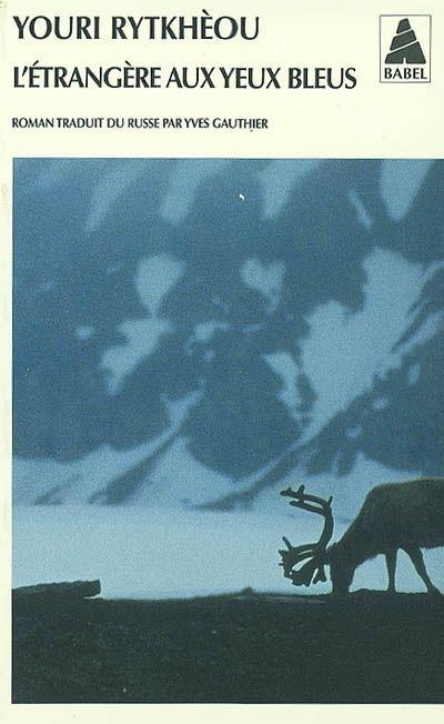 Une jeune ethnographe russe débarque en 1947 à Ouelen, petit village au bord du détroit de Béring, dans le but de nomadiser dans la toundra avec une tribu tchouktche d'éleveurs de rennes. Séduite et fascinée par un jeune Tchouktche rencontré dès son arrivée, elle l'épouse et part vivre avec lui au sein de sa tribu...Roman d'amour pour un peuple à jamais perdu, destin fascinant d'une scientifique rattrapée par sa passion, constat lucide et sans concession des absurdités de l'histoire, ce…