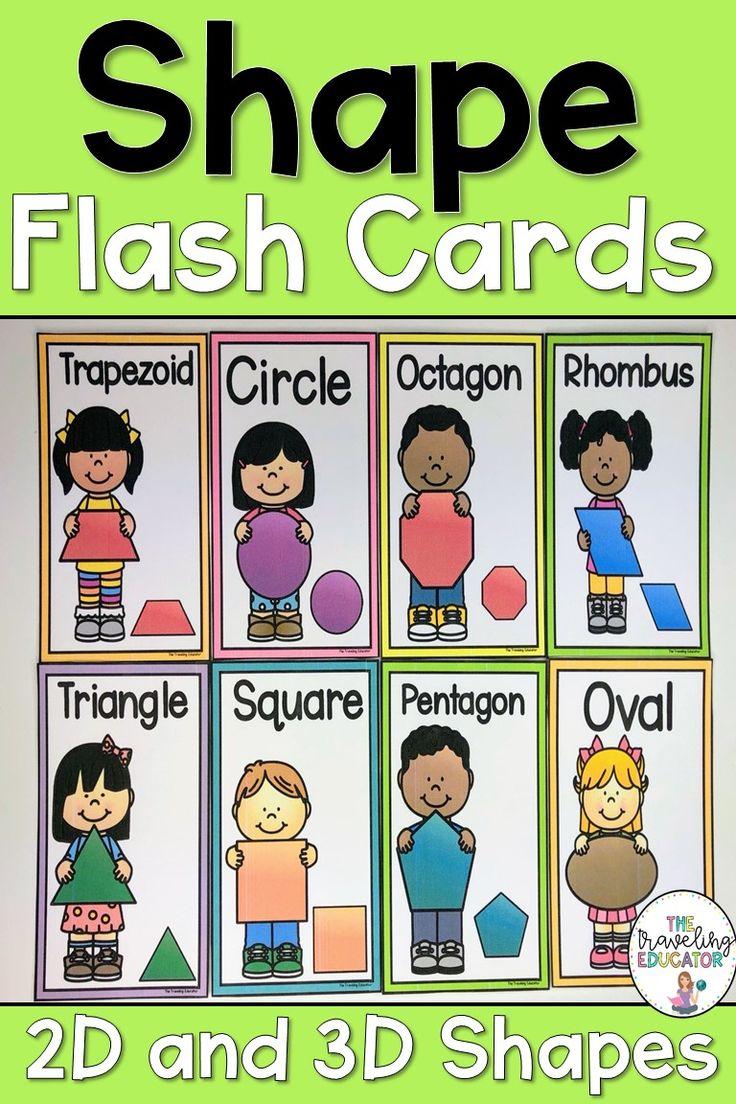 2d and 3d shape flash cards teaching kindergarten