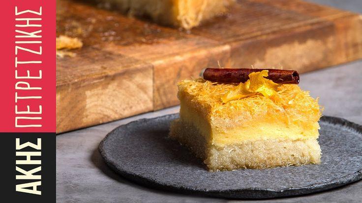 Γαλακτομπούρεκο με κανταΐφι | Kitchen Lab by Akis Petretzikis