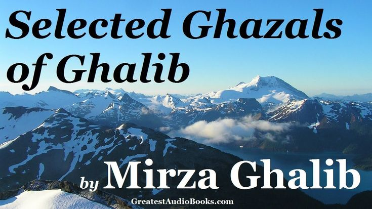 GHAZALS OF GHALIB by Mirza Ghalib - FULL AudioBook | Greatest Audio Books (Selected)