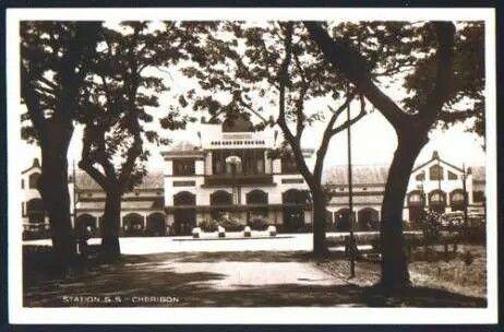 Stasiun Kereta Api Kejaksan, Cirebon