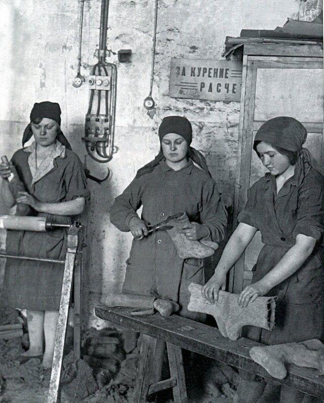 1932 Ленинград артель фетровщик