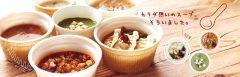 ローソンの新商品カラダ想いのスープシリーズにはまっています  定番の豚汁からホットグリーンスムージーやトムヤムクンなど珍しいスープもあって カロリー控え目で特に女性の食事の一品にぴったりですよ