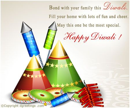 Dgreetings - Diwali Family Card