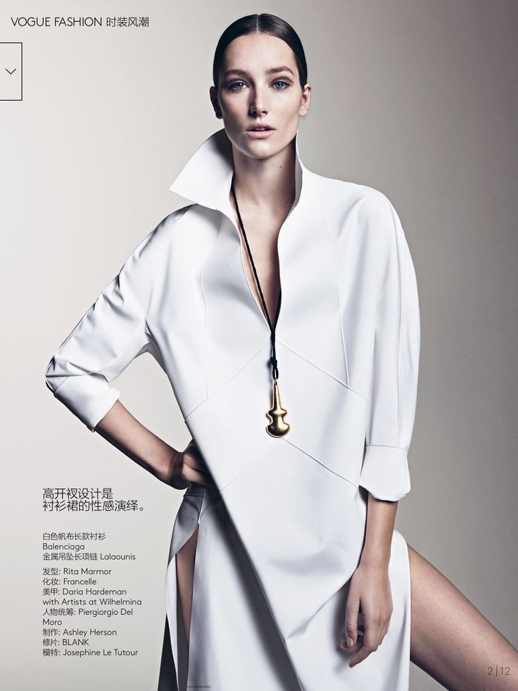 Pure Expression - Josephine Le Tutour by Sharif Hamza for Vogue China May 2015