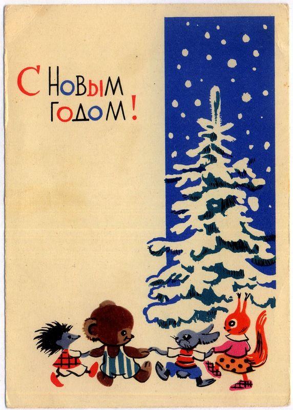 """Модель Л.Г. 1964 год, """"Советский художник"""