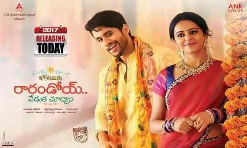 Rarandoi Veduka Chudham Telugu Movie Torrent 2017 Full HD Free Download - HD MOVIES