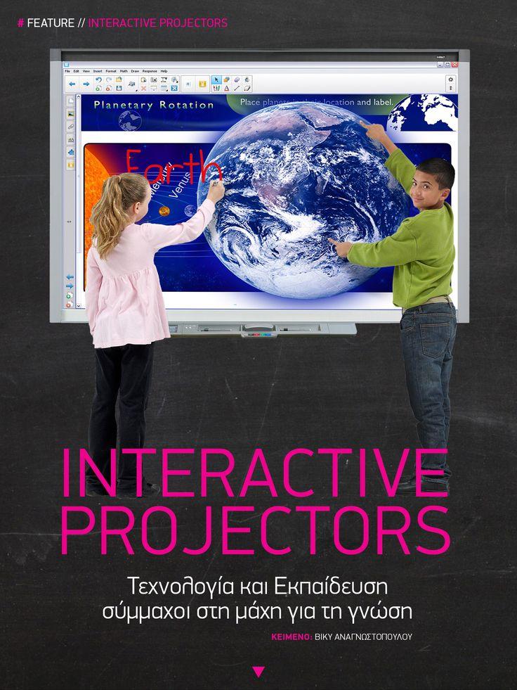 Interactive Projectors: Τεχνολογία και Εκπαίδευση σύμμαχοι στη μάχη για τη γνώση! Νοέμβριος 2014   https://itunes.apple.com/us/app/tech-matrix/id808683184?ls=1&mt=8   https://play.google.com/store/apps/details?id=com.magplus.techmatrix