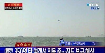 特亜ボイス: 【セウォル号沈没事件】 検察発表を受け韓国ネットユーザー 『もう終りにしよう』 wwwww