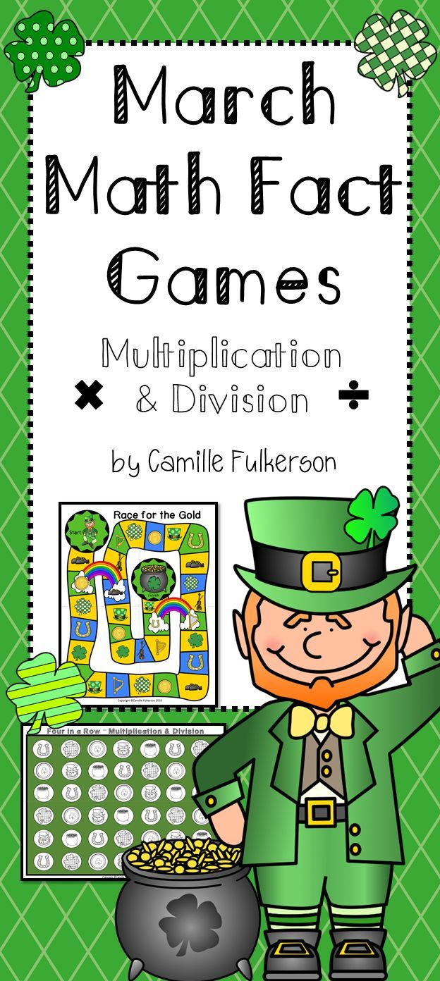This set of St. Patrick's Day math games help your students practice their multiplication and division facts.  Third grade, fourth grade, and fifth grade leprechaun fun for the month of March. Great small group activities that help plan your St. Patty's math stations, center, or rotations. A fun way to help your kids meet the Common Core standards for math fluency.  3rd grade, 4th grade, 5th grade games that all students will enjoy!