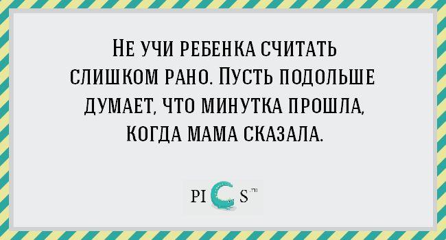 22 самые честные открытки о том, что такое быть родителем - Pics.Ru