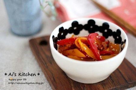 お弁当のおかずにもおすすめのとっても簡単な赤色の副菜レシピです!  お弁当のご参考になれば嬉しいです^^