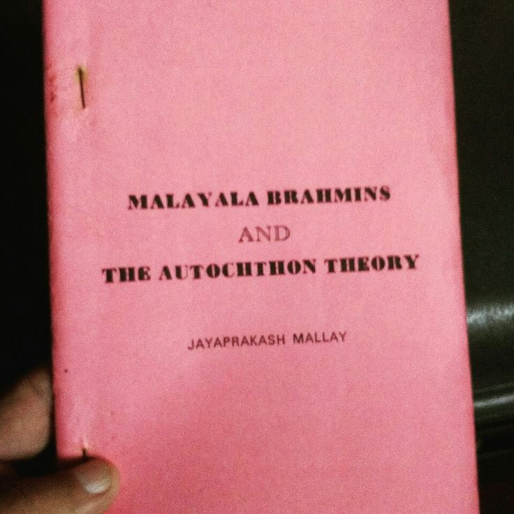 Jayaprakash Mallay's book Malayala Brahmin Autochthon Theory published in 1995 followed by a Vernacular translation by PN Vijayan Nambudri in 2000 and a revised and enlarged edition in the electronic media in 2009.