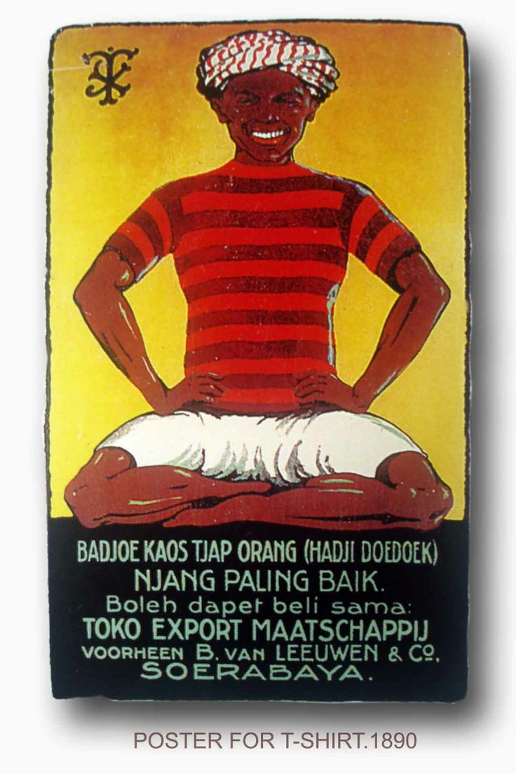 1890 T-Shirt Advertising | Indonesia Classic Advertising