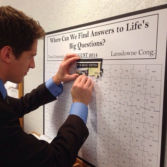 he Territory Jigsaw Puzzle for the JW.ORG tract campaign in the Landsdowne Congregation in Winnipeg, Manitoba, Canada. Here the territory servant puts the 'starter' pieces in place. As each territory is done a new piece is added to the board until the puzzle is finished