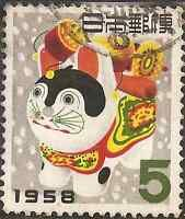 USED 1957 JAPAN NIPPON Stamp 5 Yen CHINESE ZODIAC New Year 1958 MICHEL: JP 676