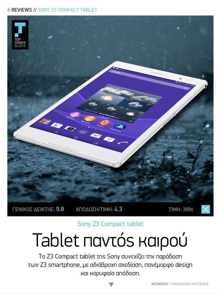 Sony Z3 Compact tablet #Tech Matrix | Φεβρουάριος 2015 https://itunes.apple.com/us/app/tech-matrix/id808683184?ls=1&mt=8 | https://play.google.com/store/apps/details?id=com.magplus.techmatrix