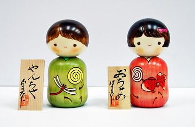 Usaburo Kokeshi Japanese Wooden Doll 9-13-1 Yancha & Ochame (Boy & Girl)