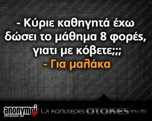 12644982_10156348198155276_7675335174815685981_n.jpg (520×416)