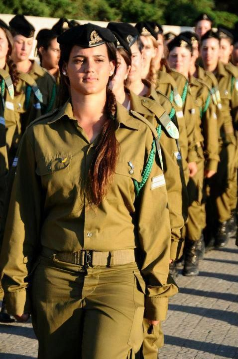 IDF girls